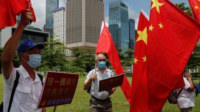 صورة الصين تقر قانون الأمن القومي في هونغ كونغ