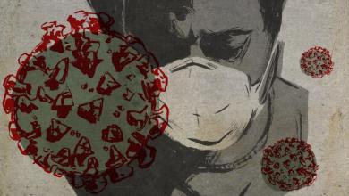 Photo of المركز الوطني يعلن إجمالي الإصابات بفيروس كورونا في ليبيا 639 إصابة