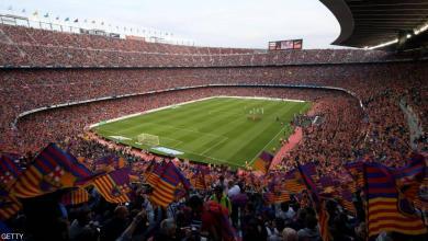 صورة عودة الجمهور إلى الملاعب الإسبانية قرار مؤجل