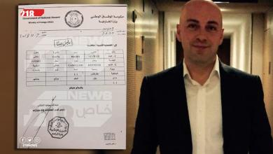 """Photo of حصرياً.. 218 تكشف دخول """"غافا"""" لليبيا بدعوة من الوفاق عكس ادعائها بأنها زيارة شخصية"""