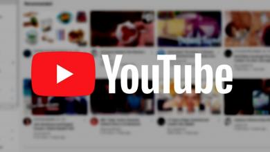 """Photo of بـ""""نقطة واحدة"""".. شاهد مقاطع يوتيوب دون إعلانات"""
