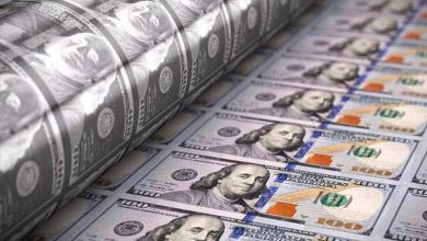 Photo of الدينار يتراجع قليلاً أمام العملات الأجنبية