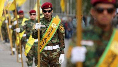 Photo of العراق يفرج عن عناصر من مليشيا تدعمها إيران