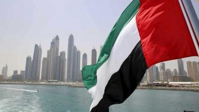 Photo of الإمارات تعلن تأييدها للمبادرة المصرية بشأن ليبيا