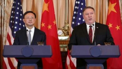 """Photo of """"لقاء بومبيو"""" يفشل في تلطيف الأجواء مع الصين"""