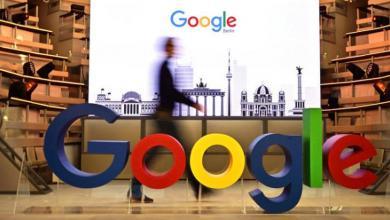 """Photo of غوغل تضيف خدمة """"تقصي الحقائق"""" للصور.. تعرّف عليها"""