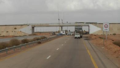 "Photo of سلاح الجو الليبي يستهدف قوات الوفاق قرب ""كوبري السدادة"""