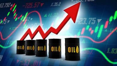Photo of أنباء إيجابية عن لقاح كورونا ترفع أسعار النفط