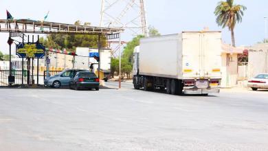 صورة التبادل التجاري بين ليبيا وتونس يتجاوز أزمة كورونا