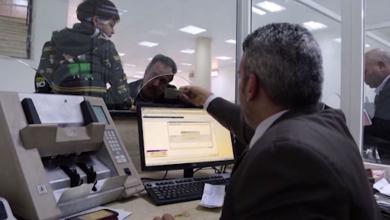 """Photo of مصرف الجمهورية: بيانات المستخدمين """"في أمان"""""""