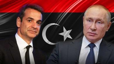 Photo of الملف الليبي يتصدّر مباحثات روسيّة يونانية