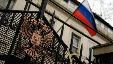 "Photo of السفارة الروسية ""حائرة"" بين طرابلس وبنغازي"