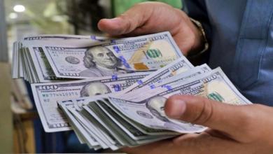 Photo of العملات الأجنبية تنهي الأسبوع على ارتفاع أمام الدينار