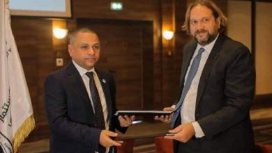 """Photo of """"الليبية للاستثمار"""" تختتم برنامجها التدريبي بمجال تقييم العقارات"""