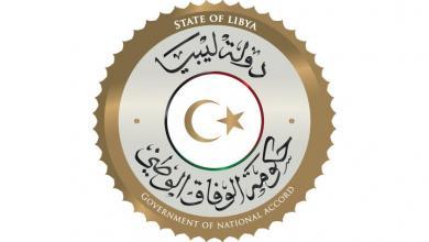 """صورة """"رئاسي الوفاق"""" بصدد إنشاء مستشفى للطب الوقائي"""