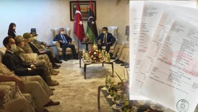 Photo of 218 تكشف مراسلات سرية لتأمين الوفد التركي في زيارته لليبيا