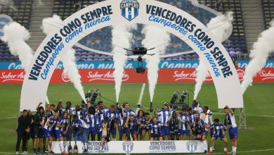 Photo of بورتو يحصد لقب الدوري البرتغالي للمرة الـ29 في تاريخه