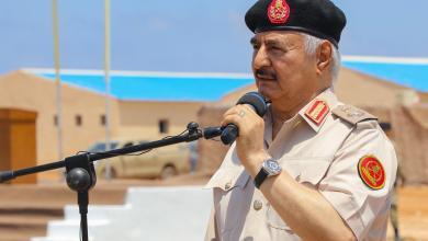 "Photo of حفتر: تركيا تُمارس ""عدوانا همجيا"" على ليبيا وتراها ""إرثا تاريخيا"""