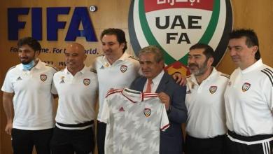 Photo of الاتحاد الإماراتي يقدم مدرب المنتخب الجديد خورخي بينتو