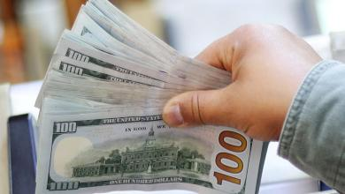 "Photo of ""المركزي"": بيع 5.195 مليار دولار خلال 6 أشهر"