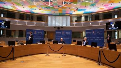 Photo of مؤتمر دعم سوريا في بروكسل يجمع نحو 8 مليارات دولار