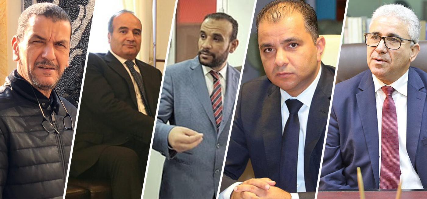 فتحي باشاغا - هشام بوشكيوات - محمد هيثم - حافظ قدور - إبراهيم الشقف