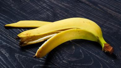 صورة لهذه الفوائد الجمالية لن ترمي قشر الموز بعد الآن