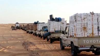 Photo of بالصور.. الجيش الوطني يُحبط عملية تهريب كبيرة