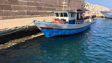 Photo of ليبيا تضبط قارب صيد تونسي اخترق المياه الإقليمية