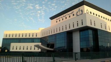 Photo of ليبيا تستأنف إنتاج النفط.. وواشنطن أول المُرحبين
