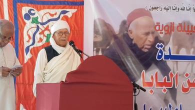 """Photo of أجدابيا تؤبّن عبدالسلام الزوي.. """"شيخ السلام والإصلاح"""""""