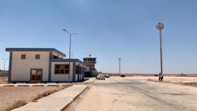 """Photo of """"خطوة جديدة"""" نحو تشغيل مطار بني وليد"""