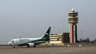 صورة العراق يحدد موعد إعادة فتح المطارات
