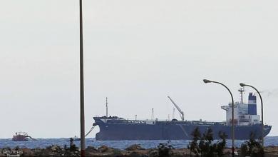 """Photo of مصدر يكشف لـ218 عن كمية النفط التي ستصَدَّر من """"السدرة"""""""