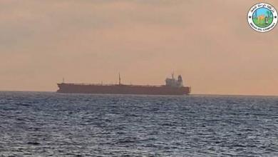 Photo of بعد توقف لـ6 أشهر.. ليبيا تستأنف تصدير النفط من السدرة