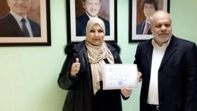 Photo of الليبية نجلاء الدغائمي تجتاز دورة التحكيم العربية
