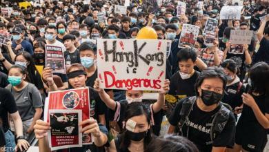 Photo of هونغ كونغ تطبق قانون الأمن العام الصيني