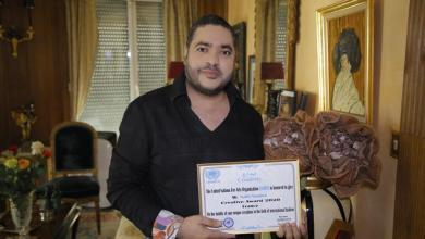 """Photo of """"وسام أممي"""" لمصمم الأزياء الليبي نبيل يونس"""
