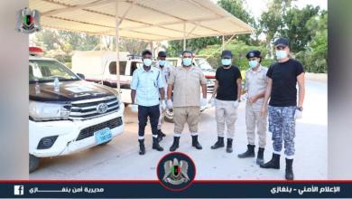 Photo of شرطة النجدة بنغازي تشارك في مكافحة الجائحة