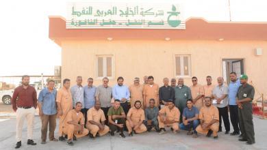 صورة شركة الخليج تفتتح مبنى قسم النقل الجديد بحقل النافورة