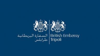 Photo of بريطانيا تدعم اللامركزية والحوكمة في ليبيا