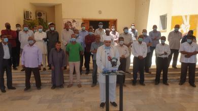 """Photo of بيان من """"فزّان"""" يرفض الدعوات لـ""""تقسيم ليبيا"""""""