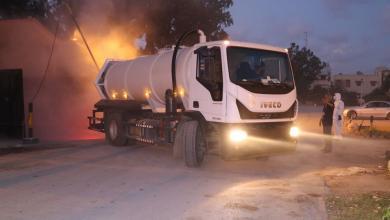صورة بنغازي تشهد حملة لتطهير المرافق والمنشآت الصحية