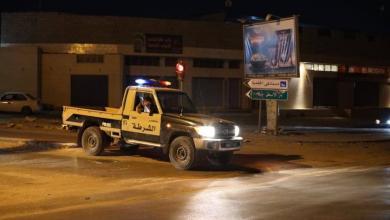 Photo of داخلية الوفاق تطلق حملة أمنية للكشف عن مصير المغيبين قسريًا