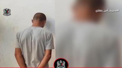 """Photo of """"جنائي بنغازي"""": متهم بالسطو على المنازل في قبضة العدالة"""