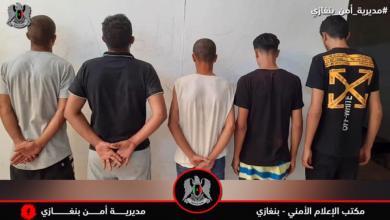 """صورة """"أمن بنغازي"""" بالمرصاد لعصابات السطو المسلح"""