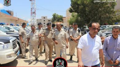 صورة مديرية أمن بنغازي تسلم وحداتها سيارات أمنية مجهزة