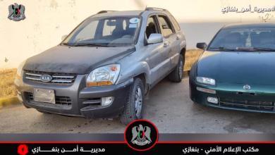 """صورة """"شرطة بنغازي"""" تقبض على عصابة تمتهن السرقة"""