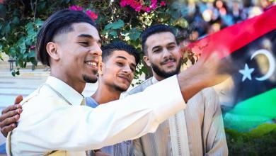 Photo of فرحة العيد تُخدّر أوجاع الليبيين