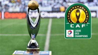 صورة الكاميرون تعتذر عن احتضان مباريات أبطال أفريقيا